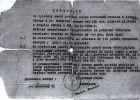 b_150_100_16777215_00_images_stories_historia_lata_1953-1978_dok_4.jpg