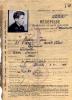 Karta wcielenia /w języku francuskim/ do Polskiego Korpusu generała Andersa z roku 1946.